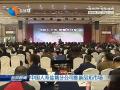 中国人寿盐城分公司推新品拓市场