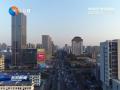 接轨上海为盐城高质量发展注入新动能