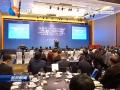 鹽城(首爾)經貿合作交流會在韓舉行