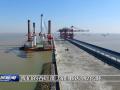 滨海:实施港口扩容行动 提升码头运营能级
