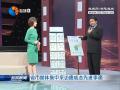 省市媒体集中采访唐成杰先进事迹
