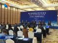 第六届中韩公共外交论坛在我市举行