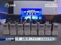 上海·盐城U你(大丰行)活动成功举办
