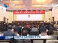 市政协举办第四期民生论坛