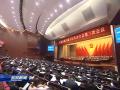 市八届人大三次会议举行第二次全体会议