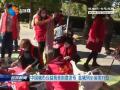 中国城市公益慈善指数发布 盐城列全国第32位