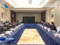 中共盐城市委召开党外人士情况通报会