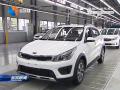 打造汽车产业集群 推动高质量发展