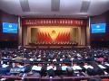 市政协八届三次会议举行第二次全体会议