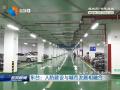 东台:人防建设与城市发展相融合