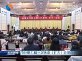 市妇联七届三次执委(扩大)会议召开