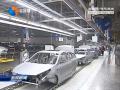 【开好局 起好步】(3)悦达集团:实践新路径 做强汽车主业