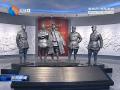 新四军纪念馆实施展陈提升工程