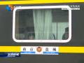 """""""感动盐城""""(12)孩子列车上突发疾病 接力救助转危为安"""