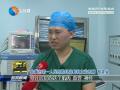 新闻特写:院士千里来会诊 急?#20219;?#37325;病患