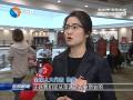 【直通北京】全国人大代表鲁曼:在农村创业是机遇更是担当