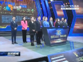 盐城市第十九届3·15融媒体直播晚会成功举行