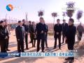 省政协社会法制(民族宗教)委来盐调研