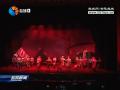 淮剧《送你过江》献礼建国70周年 红色旋律再度唱响京城