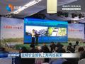 盐城农业接轨上海再结硕果