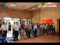【人民政协】打造特色党建  履职提质增效