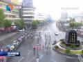 2019大洋湾盐城马拉松激情开跑 系我市首个全程马拉松赛事 吸引1.2万名跑友参加