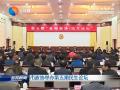 市政协举办第五期民生论坛