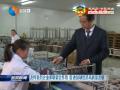 【人民政协】发挥委员企业家联谊会作用促进县域经济高质量发展