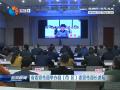 省委宣传部举办县(市、区)委宣传部长讲坛