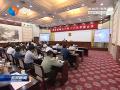 市政协召开八届十三次常委会议