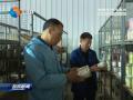 """【劳模风采】(2)陈华文:做带农致富的""""电商达人"""""""
