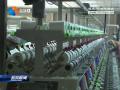 工業技改推動產業轉型升級