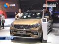 東風悅達起亞5月份銷售良好 SUV車型占比超6成