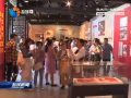江蘇省2019年文化和自然遺產日主會場系列活動在鹽舉行