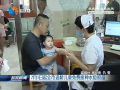 7月1日起全市適齡兒童免費接種水痘疫苗