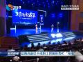 """鹽南高新區干部職工把握形勢忙""""充電"""""""
