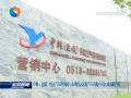中韓(鹽城)悅達汽車智創園與東風悅達起亞汽車有限公司達成戰略合作