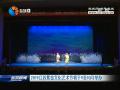 2019江苏紫金文化艺术节将于9至10月举办