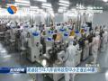 建湖县今年入库省科技型中小企业达46家