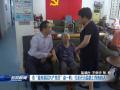 """市""""最美基层共产党员""""赵一鸣:行走在公益路上的热心人"""
