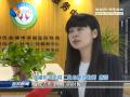 """""""厚德盐城2019年一季度盐城好人""""(11)唐慧:关爱心灵成长  成就彩虹人生"""