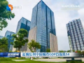 鹽城位列中國城市GDP百強第34