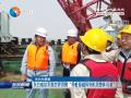 """东台成功实现世界首例""""单桩基础风电机组整体吊装"""""""