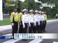 """【高温下的坚守】(6)交警:不让交通秩序""""中暑"""""""