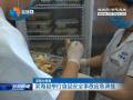 濱海縣舉行食品安全事故應急演練