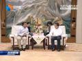 印度驻上海总领馆考察团来盐访问 曹路宝会见瑞峰一行