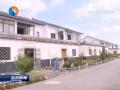 【改善農民群眾住房條件】(29)新房子里過中秋  幸福生活樂悠悠