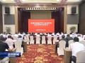 我市举行庆祝中华人民共和国成立70周年座谈会
