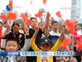 用歌声真情告白祖国——《我爱你中国》