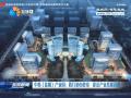 中韩(盐城)产业园:践行初心使命  建设产业发展高地